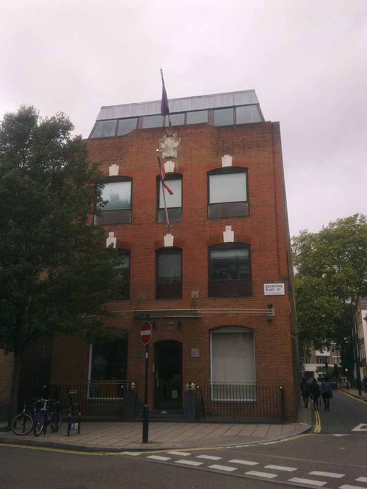 High Commission of Antigua and Barbuda, London