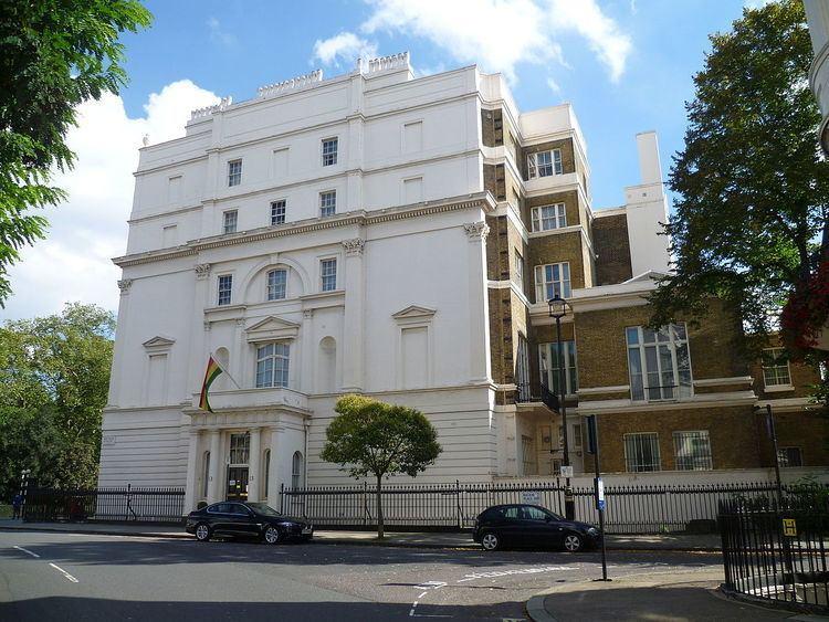High Commission of Ghana, London