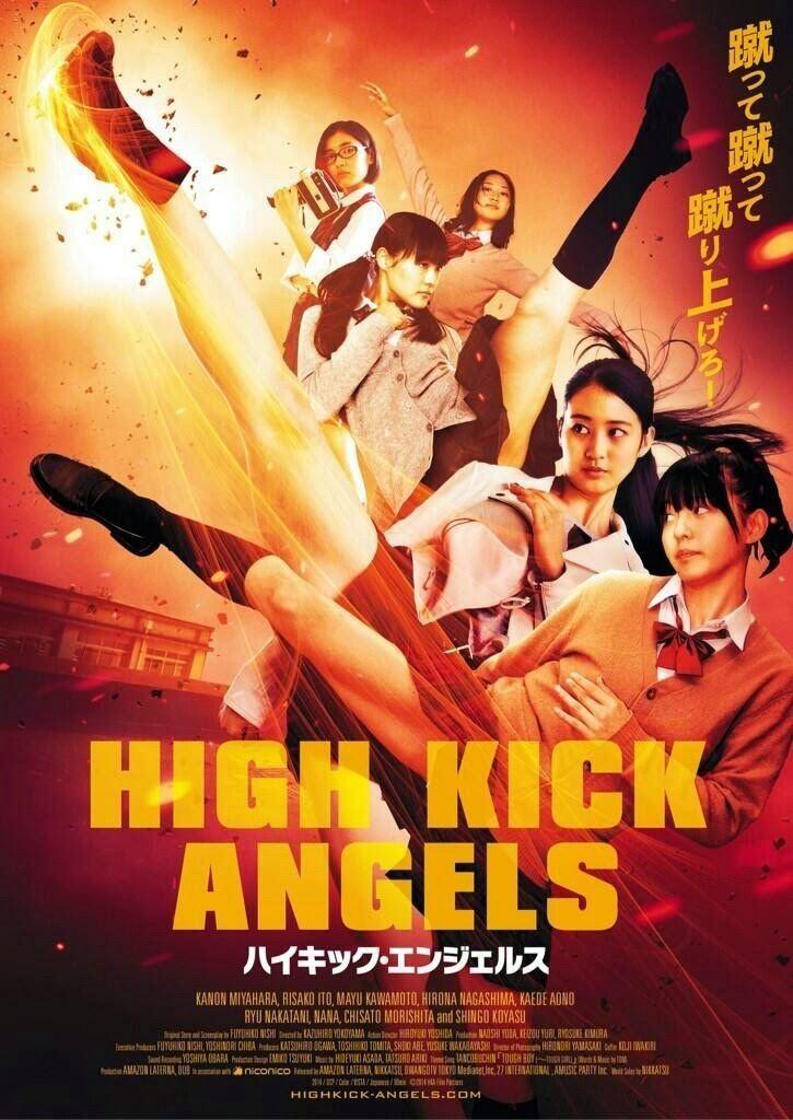 High Kick Angels Watch High Kick Angels 2014 Movie Online Free Iwannawatchis
