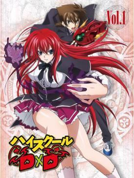 High School DxD List of High School DxD episodes Wikipedia