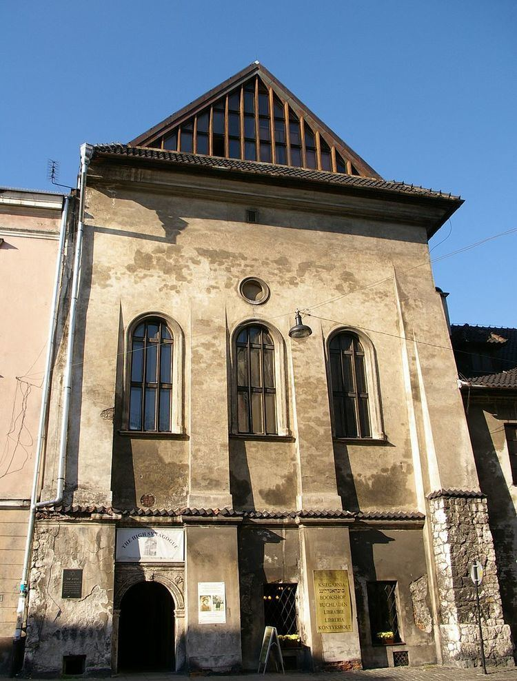 High Synagogue, Kraków