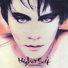 Higher Self (album) httpsuploadwikimediaorgwikipediaenthumb5