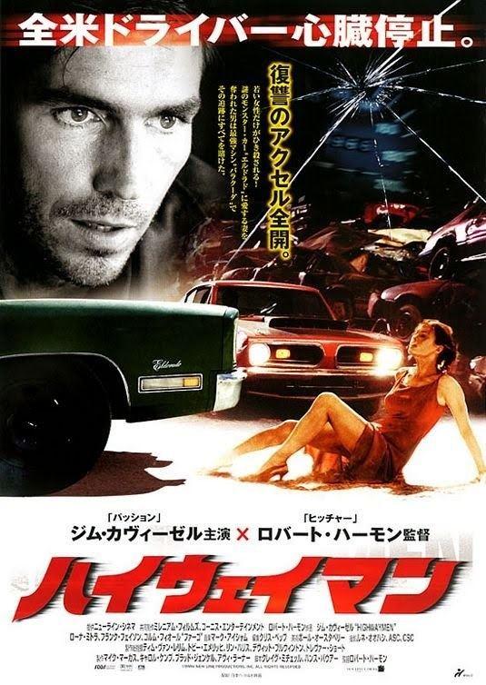 Highwaymen (film) Highwaymen 2004 Movie Review YouTube