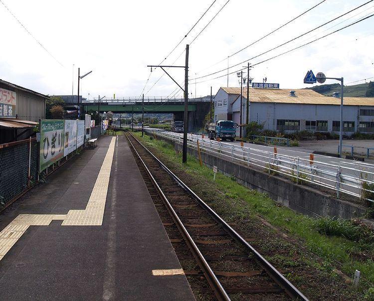 Higiri Station