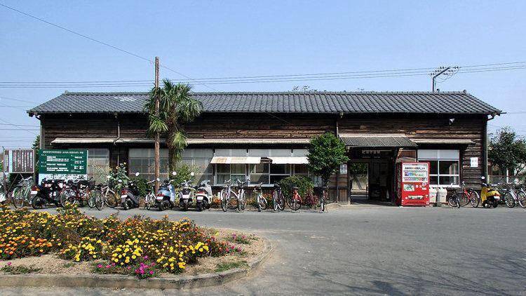 Higo-Ikura Station