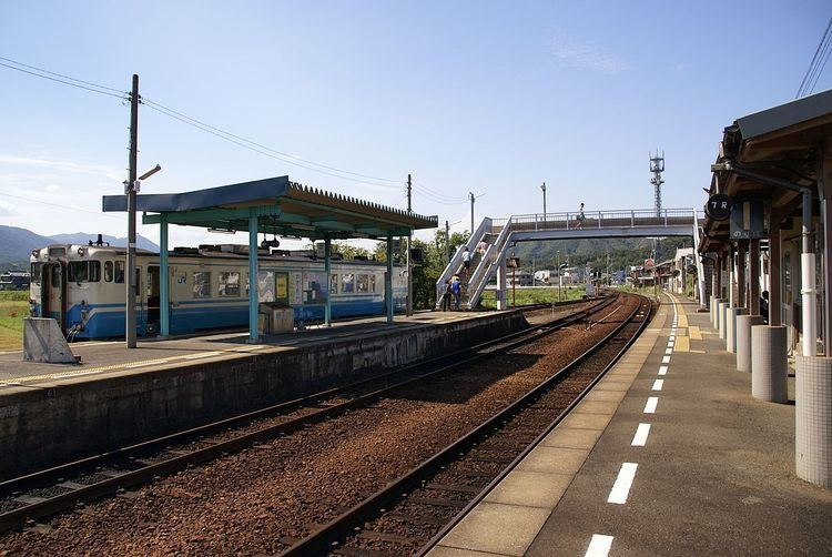 Hiketa Station
