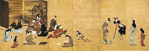 Hikone screen httpsuploadwikimediaorgwikipediacommonsthu