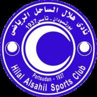 Hilal Alsahil SC httpsuploadwikimediaorgwikipediaenthumb1