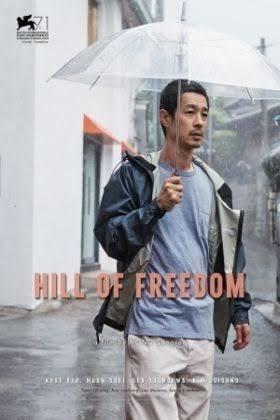 Hill of Freedom t3gstaticcomimagesqtbnANd9GcRw3Wk8aJUOSjNK09