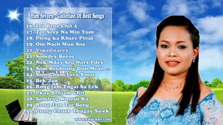 Him Sivorn Khmer Olds Song Him Sivorn Collection 30 Songs YouTube