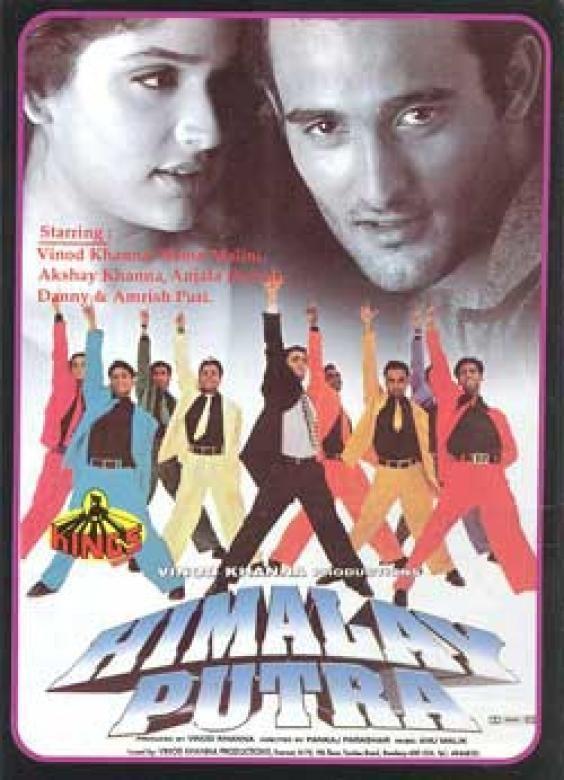 Himalay Putra 1997 Hindi Movie Mp3 Song Free Download