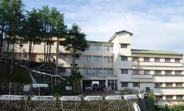 Himalayan Forest Research Institute gbpihedenvisnicinImagesgalleryRampDInstituteh