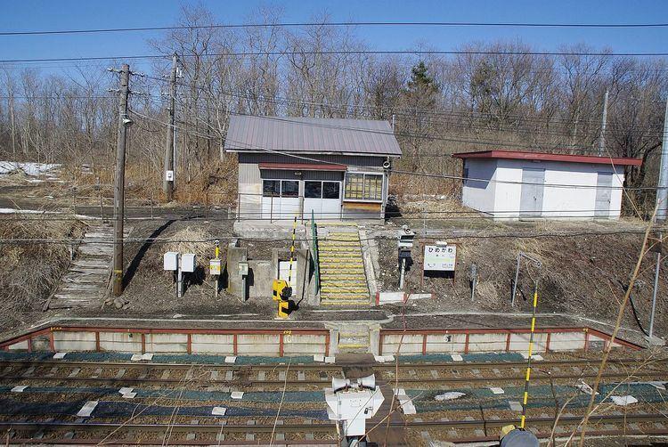 Himekawa Station (Hokkaido)