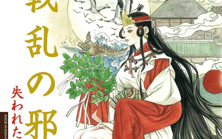 Himiko Queen Himiko Badass Women in Japanese History