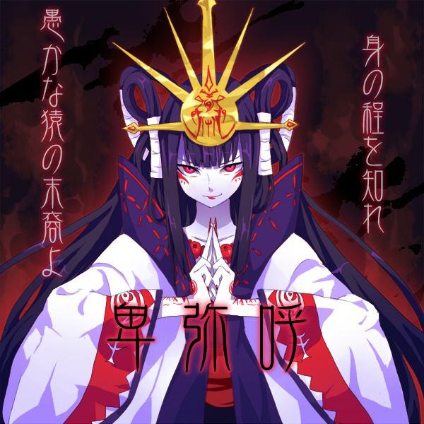 Himiko Himiko Beatmania Fanart Zerochan Anime Image Board