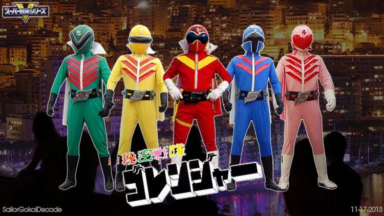 Himitsu Sentai Gorenger Himitsu Sentai Goranger WP by jm511 on DeviantArt