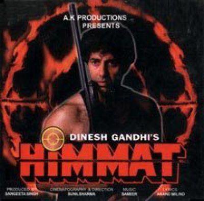 Himmat 1996 Old Hindi Songs MP3 SunoGaanecom