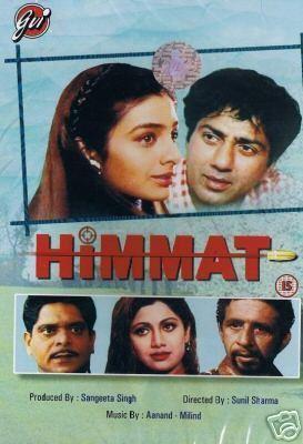 Himmat 1996 GVI DVD