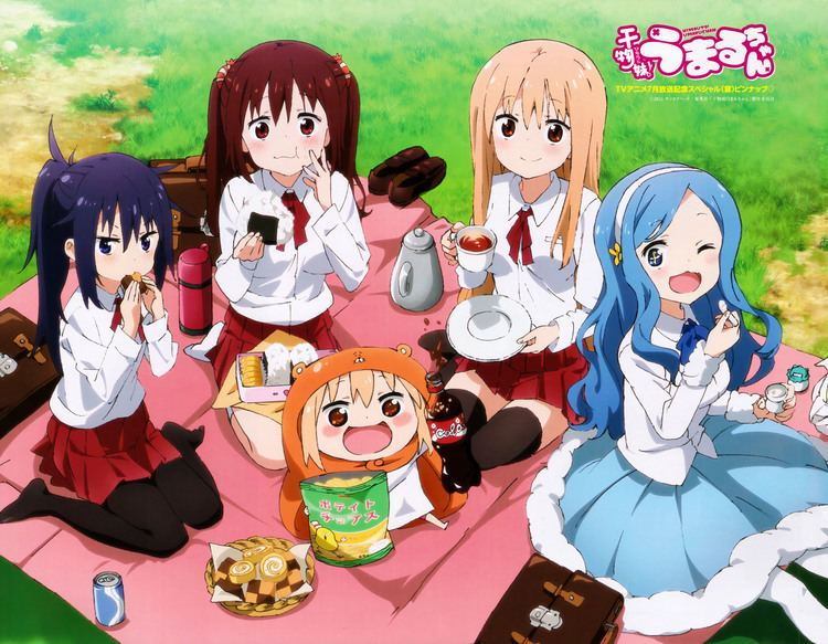Himouto! Umaru-chan 1000 ideas about Himouto Umaru Chan on Pinterest Your lie in