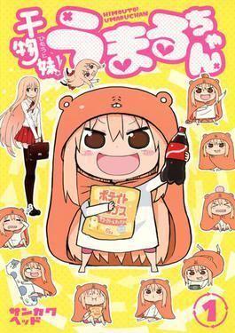 Himouto! Umaru-chan Himouto Umaruchan Wikipedia