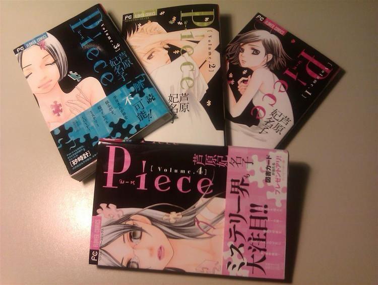 Hinako Ashihara Latest Read Piece by Hinako Ashihara tsukiyadori