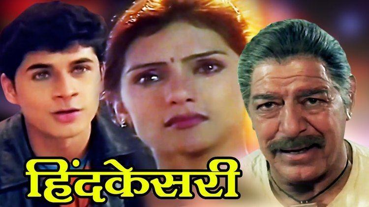 Hind Kesari Marathi Full Movie 2004 YouTube