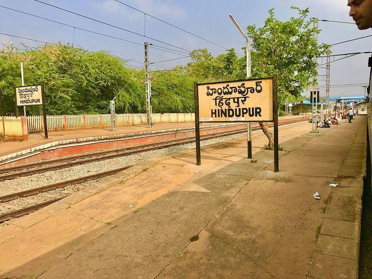 Hindupur Junction railway station