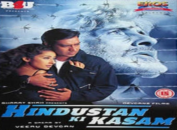Hindustan Ki Kasam 1999 Film Alchetron The Free Social Encyclopedia
