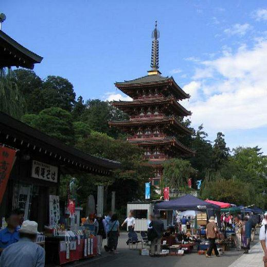 Hino, Tokyo redlandssistercitiescomwpcontentuploads20150