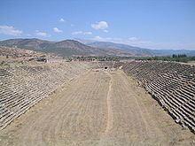 Hippodrome httpsuploadwikimediaorgwikipediacommonsthu