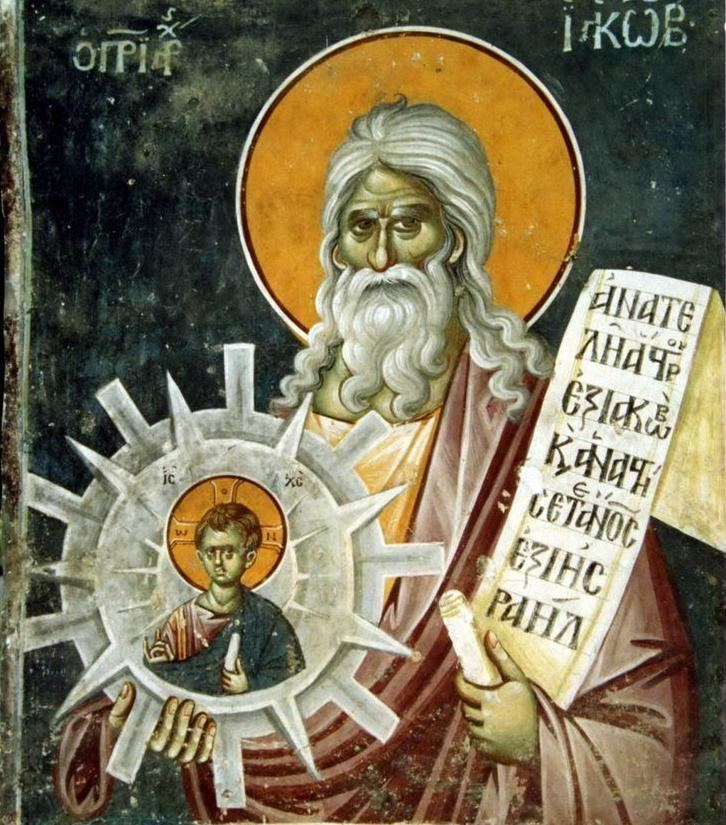Hippolytus of Rome Synaxis Study Group Saint Hippolytus of Rome 180230 AD