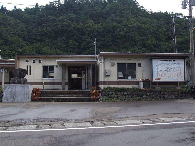 Hiraiwa Station