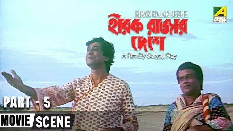 Hirak Rajar Deshe Hirak Rajar Deshe Bengali Movie Part 5 11