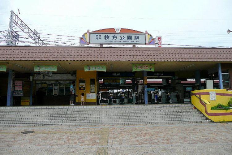 Hirakata-kōen Station
