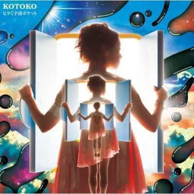 Hiraku Uchū Poketto i1jpopasiacomalbums318381andltahrefhttpwwwjp