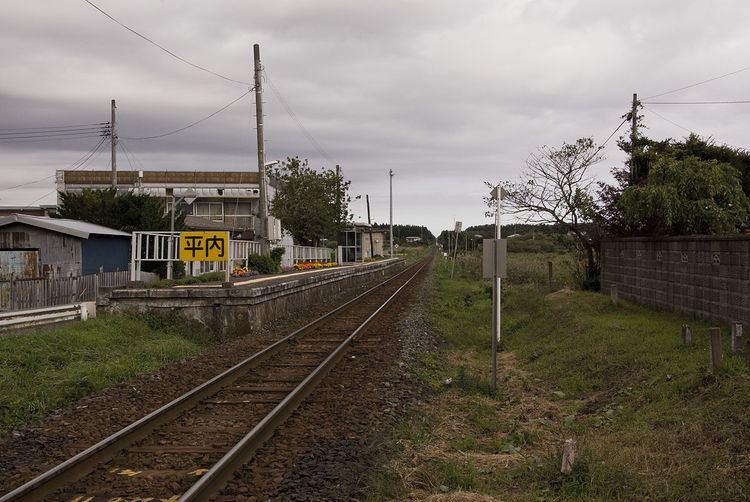 Hiranai Station
