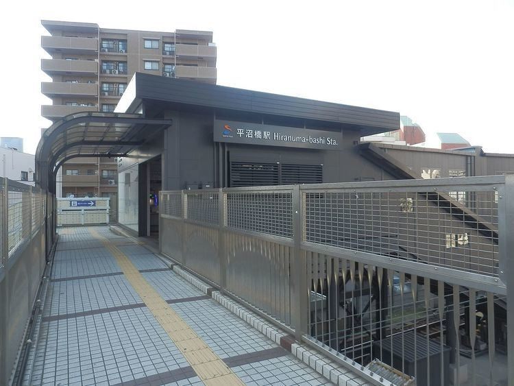Hiranumabashi Station