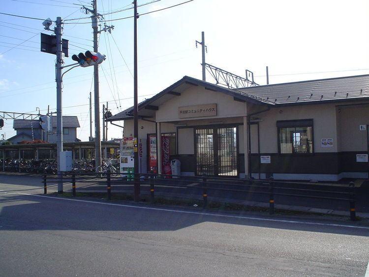 Hirata Station (Shiga)