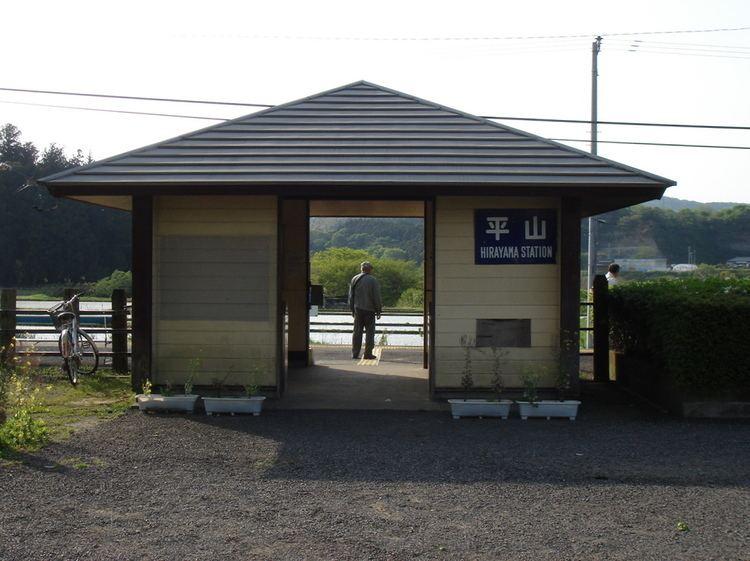 Hirayama Station