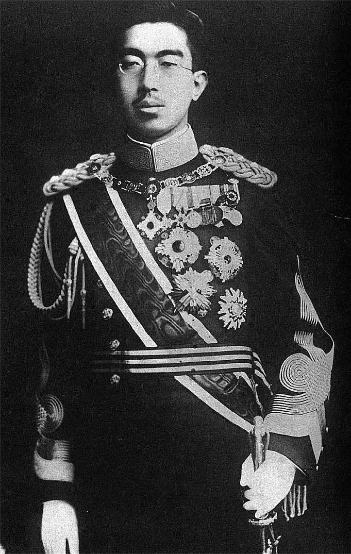 Hirohito Hirohito Wikipedia the free encyclopedia