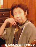 Hiroko Minagawa wwwiwasakishotencojpspecialkaidancommonimag