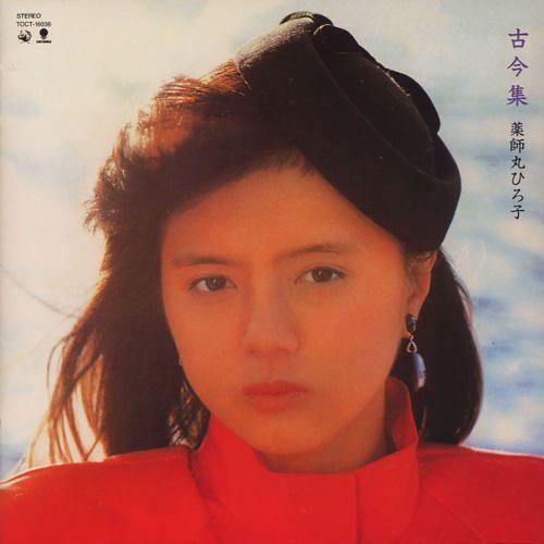 Hiroko Yakushimaru Zach39s Hiroko Yakushimaru