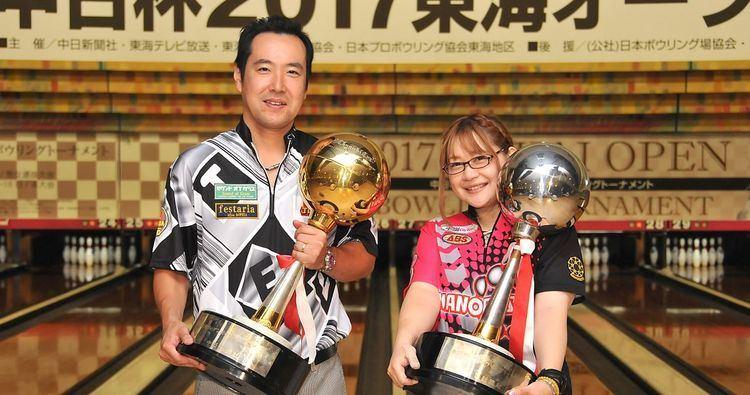 Hiromi Matsunaga Hiromi Matsunaga bowlingdigitalcom