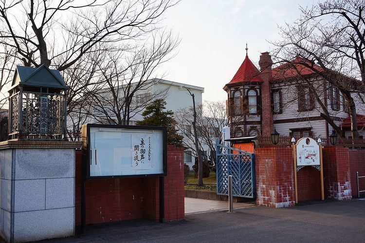 Hirosaki Gakuin University
