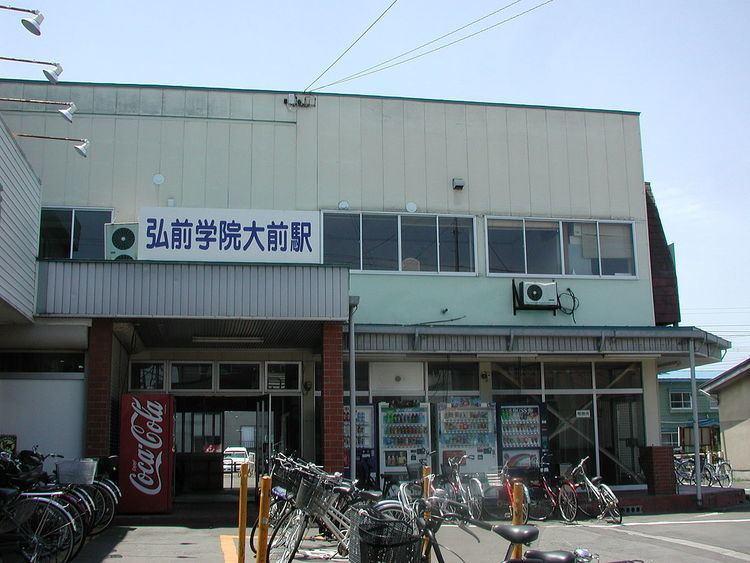 Hirosakigakuindaimae Station