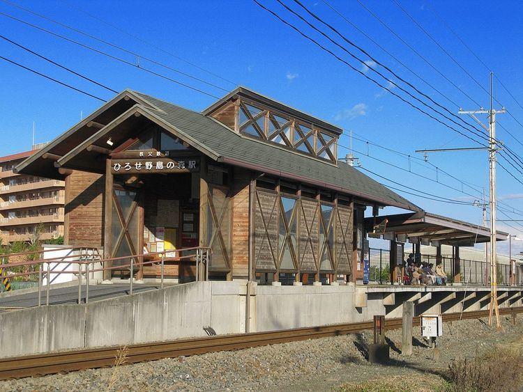 Hirose-Yachō-no-Mori Station