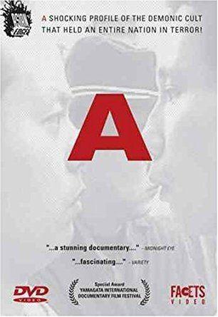 Hiroshi Araki Amazoncom A Hiroshi Araki Takaharu Yasuoka Tatsuya Mori Movies