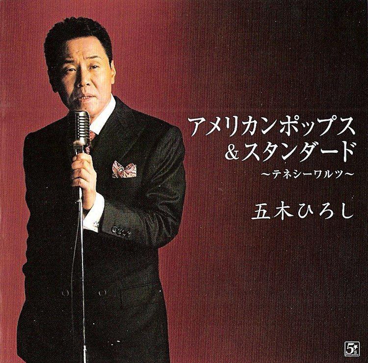 Hiroshi Itsuki Aya Matsuura amp Hiroshi Itsuki Momusu amp Cute members