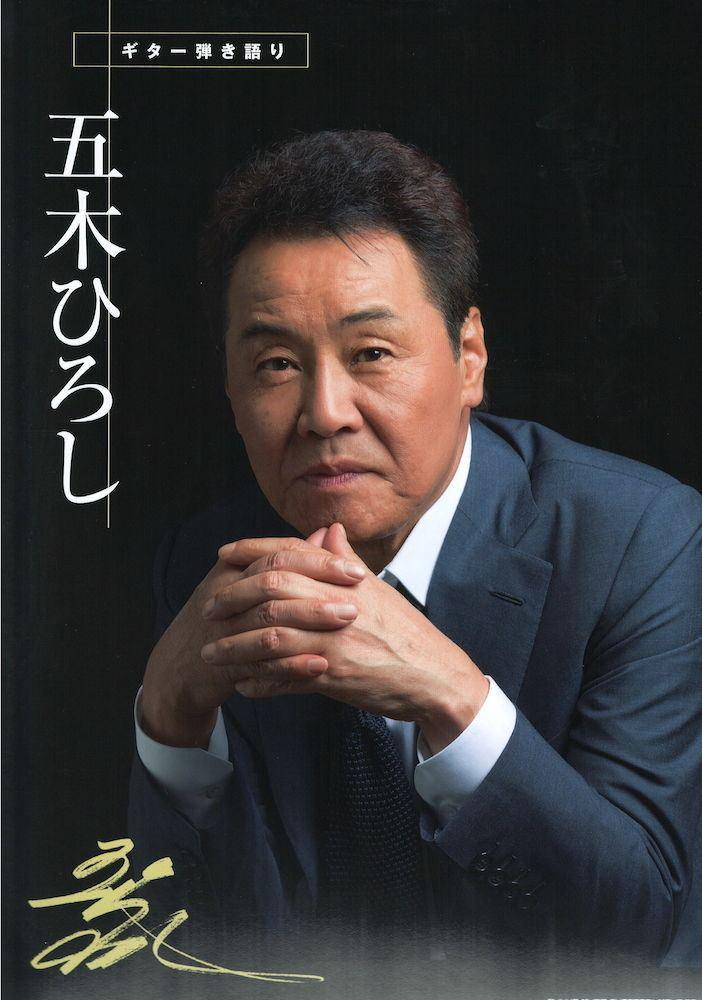 Hiroshi Itsuki chuyaonline Rakuten Global Market Guitar guitar itsuki