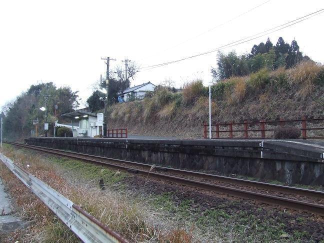 Hirowara Station